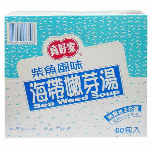 【真好家】柴魚海帶嫩芽湯-禮盒(4.5gx60包入)
