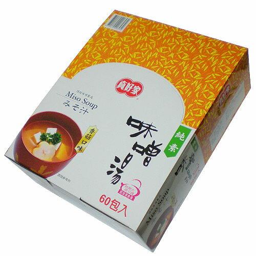 【真好家】香菇味噌湯-禮盒(7.5gx60包入)-全素