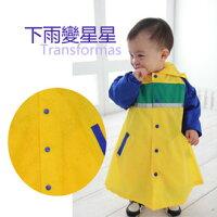 下雨天推薦雨靴/雨傘/雨衣推薦●Rainbooboo●水印星星-超酷變型防潑水風雨衣H1003(黃)H1004(藍)