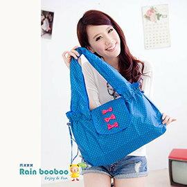 ●Rain booboo●蝴蝶包- 包包雨衣 名牌收納包 購物包 媽媽包 【藍底白點款】