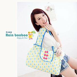 ●Rain booboo●蝴蝶包- 包包雨衣 名牌收納包 購物包 媽媽包 【藍雨點款】