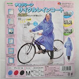 ●雨滴寶寶●光觸媒 透氣加長前檔片時尚雨衣