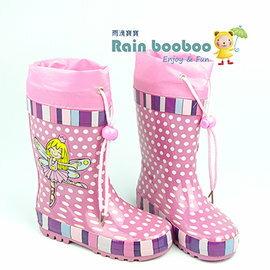 Rain booboo 蝴蝶仙子 兒童雨鞋  雨靴 ~鋪綿 加墊 抗滑~橡膠環保抗菌~PA