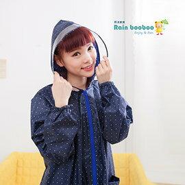 ●Rainbooboo雨滴寶寶●深藍淺藍小白點 時尚風雨衣〈大人〉【 G1050】