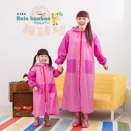●Rainbooboo雨滴寶寶●桃紅點點配色袖 無毒親子雨衣 / 兒童雨衣〈兒童〉【 G1021】
