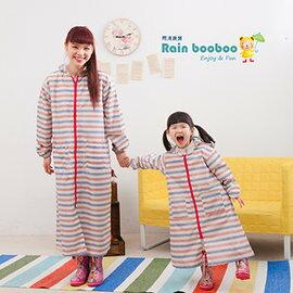 ●Rainbooboo雨滴寶寶●三色條紋 無毒親子雨衣 / 大人150-165CM【 G1048】