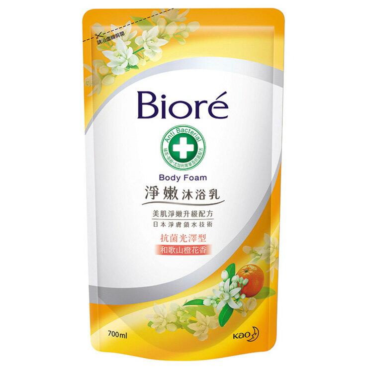 Biore蜜妮 淨嫩沐浴乳 抗菌光澤型 和歌山橙花香 補充包 700ml