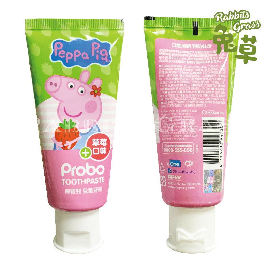 Probo博寶兒 佩佩豬 小巴士TAYO 兒童牙膏80g 草莓口味 葡萄口味 多多口味