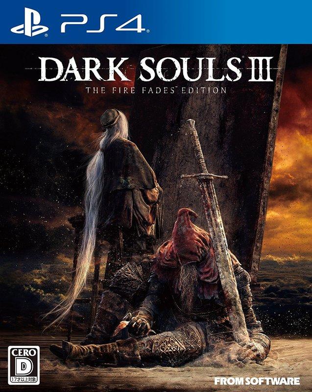預購中 4月20日發售 中文版  [限制級]  PS4 黑暗靈魂 3:焰火災禍/薪火漸逝