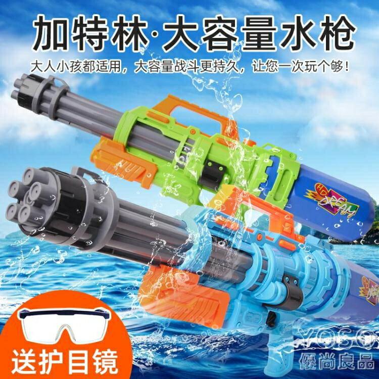 夯貨折扣!兒童水槍 兒童呲水槍玩具噴水槍戲水抽拉式成人打水仗神器超大號男孩大容量