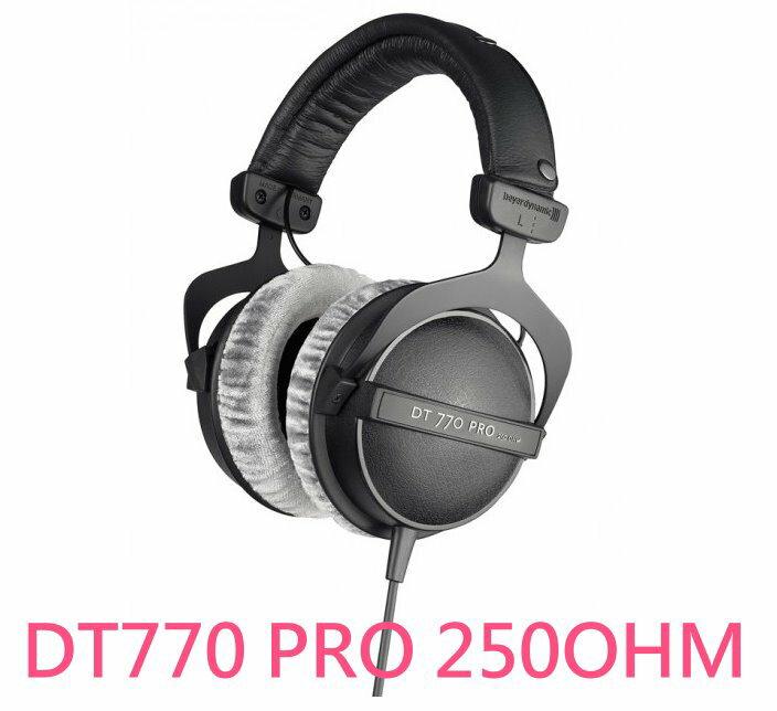 <br/><br/>  德國 拜耳 byerdynamic))))  拜耳 DT 770 PRO 250ohm<br/><br/>