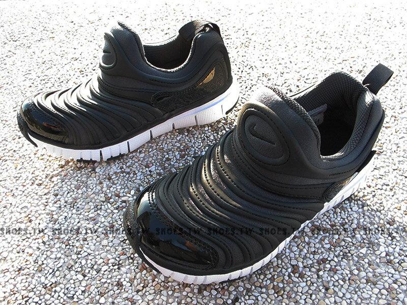 Shoestw【343738-013】NIKE DYNAMO FREE (PS) 童鞋 毛毛蟲 中童鞋 黑白 可凹折
