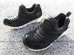 Shoestw【343938-013】NIKE DYNAMO FREE (TD) 童鞋 毛毛蟲 小童鞋 黑白 可凹折