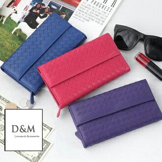 韓國頂級手工小羊皮編織翻蓋長夾D&M真皮錢包皮夾護照包【 B03016】