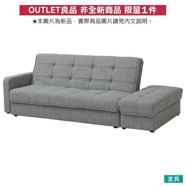 ◎(OUTLET)布質多機能沙發床 BOXY GY 福利品 NITORI宜得利家居