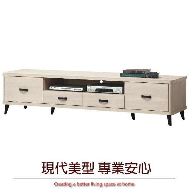 【綠家居】波斯森 時尚7.1尺四抽電視櫃/視聽櫃
