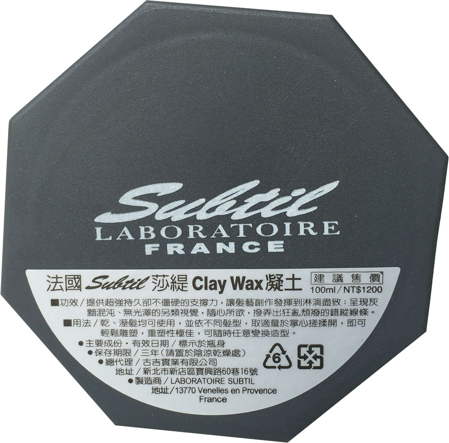 【SUBTIL】 clay wax 凝土 100ml