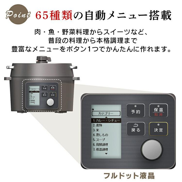 日本 IRIS OHYAMA  /  多功能壓力鍋 電子鍋 電氣鍋  /  KPC-MA2-B。日本必買 日本樂天代購(14600) 1