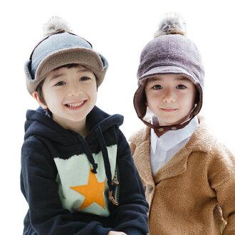 WallFree窩自在★秋冬時尚彩色毛線氣質文青立體毛球保暖毛絨帶扣兒童冬帽