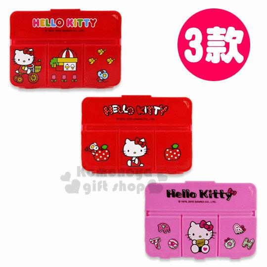 〔小禮堂〕Hello Kitty 四格藥盒《3款.隨機出貨.紅/粉.方型》