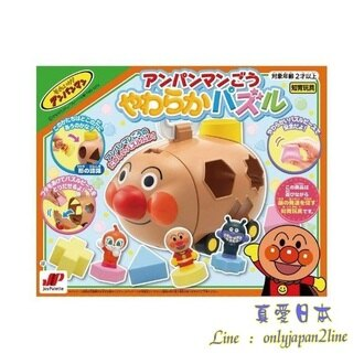 【真愛日本】16090600018手提積木玩具-ANP  電視卡通 麵包超人 細菌人 兒童玩具 正品