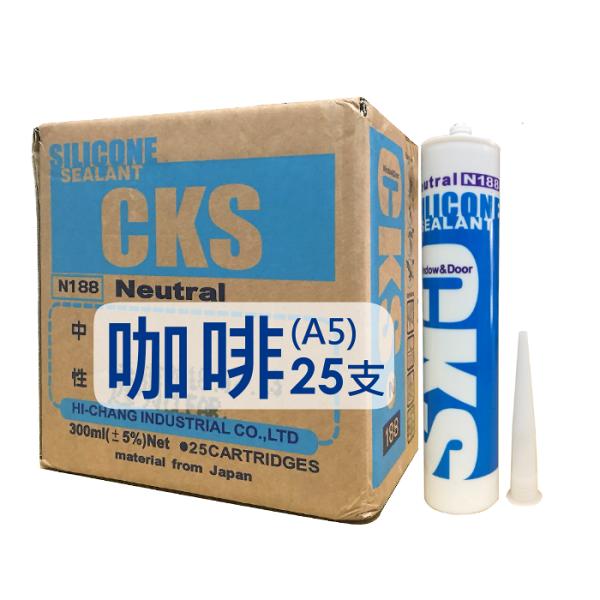 【箱購25支】CKSN188中性矽利康填縫劑足量300ml【咖啡色A5】SiliconeSealantMaterialFromJAPAN