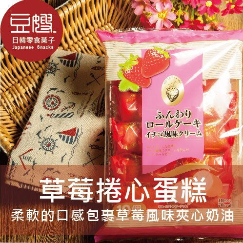 【豆嫂】日本零食 山內草莓捲心蛋糕(10個)