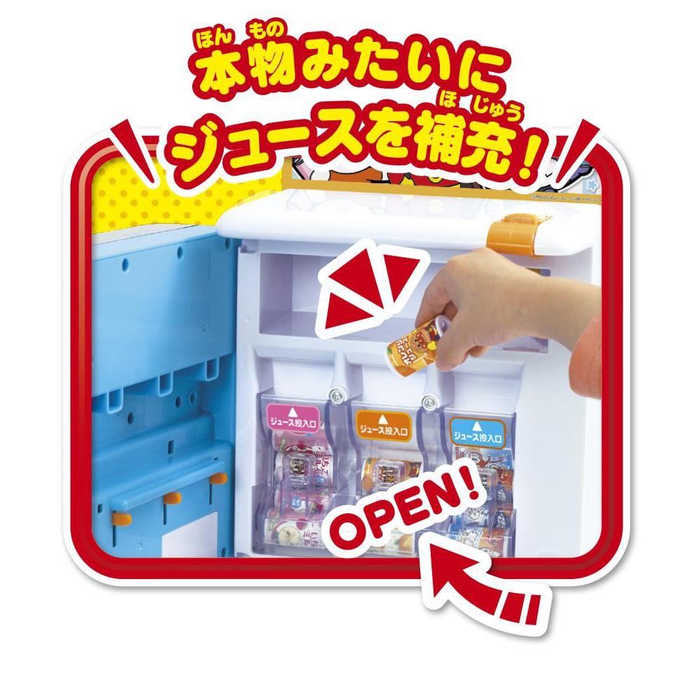 【預購】日本進口日本正版 麵包超人飲料投幣機 自動販賣機 販賣飲料機 豪華版 家家酒玩具 飲料機 便利商店【星野日本玩具】 4