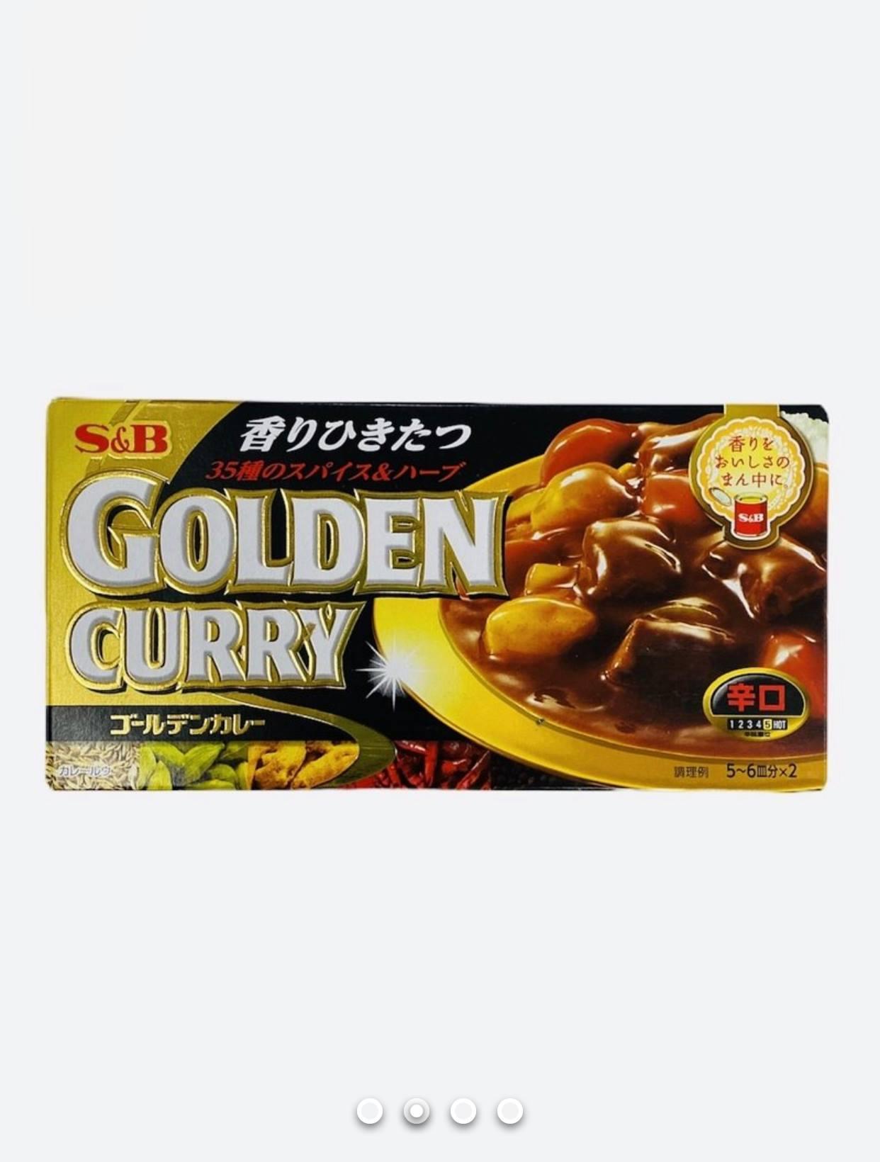 S&B愛思必 35種香料黃金咖哩-辣味/中辣/甜味 198g