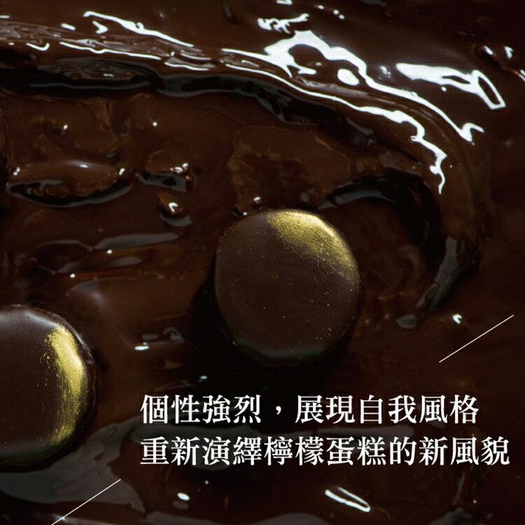 免運【樂樂甜點 】巧克檸檬小蛋糕(9入 / 盒) ☆沒錯,就是它!銷魂100分的巧克檸檬小蛋糕,外酥內軟底脆在口中瞬間變化多種層次,驚人又完美的平衡口感,巧克力滑順包覆著淡淡清香檸檬蛋糕,搭配迷人的酥餅,再次驚豔你的味蕾【加購店內任一款蛋糕,都不需要再負擔運費囉】▶全館滿499免運 4