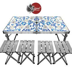 【露營趣】中和安坑 Outdoorbase 25483 鋁合金折疊桌椅組(一桌四椅) 摺疊桌 餐桌 料理桌 野餐桌 露營桌 折合桌 休閒桌