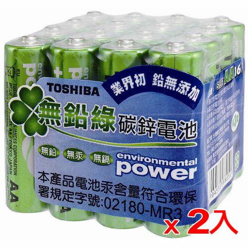 <br/><br/>  ★2件超值組★東芝 無鉛綠碳鋅電池3號 16入/組【愛買】<br/><br/>