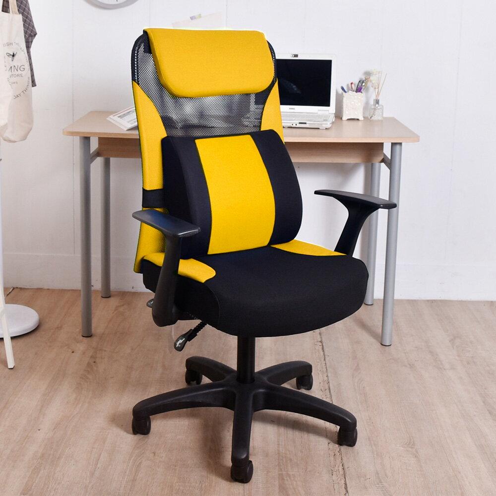 電腦椅 / 椅子 / 辨公椅 3M防潑水PU腰後收折手電腦椅 凱堡家居【A10849】 2