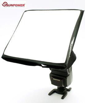 又敗家@台灣SUNPOWER機頂閃光燈柔光罩SP2523柔光罩(大,通用型適Nikon尼康SB-910 SB-900 SB-700 Canon佳能600EX-RT 600EXRT 580EXII 58..