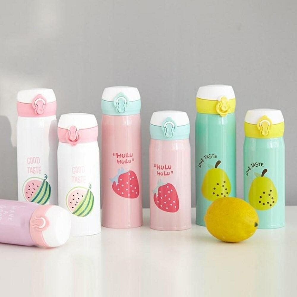 保溫杯 韓國小清新保溫杯 少女大容量便攜女水杯  學生兒童可愛簡約杯子  狂購免運 母親節禮物