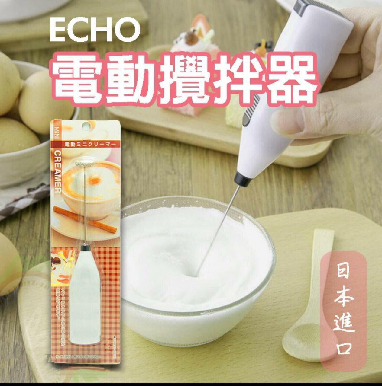 【晨光】日本 ECHO 手持電動攪拌棒/打蛋器(130631)【現貨】