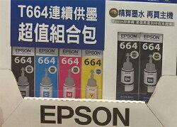 【隔日出貨】EPSON T664 墨水超值組 量販包(三黑 +紅藍黃各一)