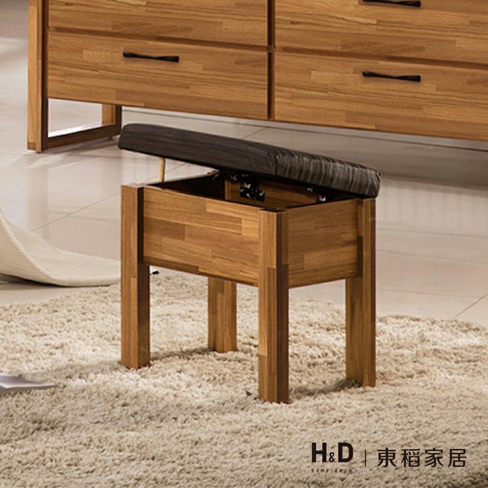 克里斯2.7尺鏡台(含椅)/H&D東稻家居-消費滿3千送點數10%