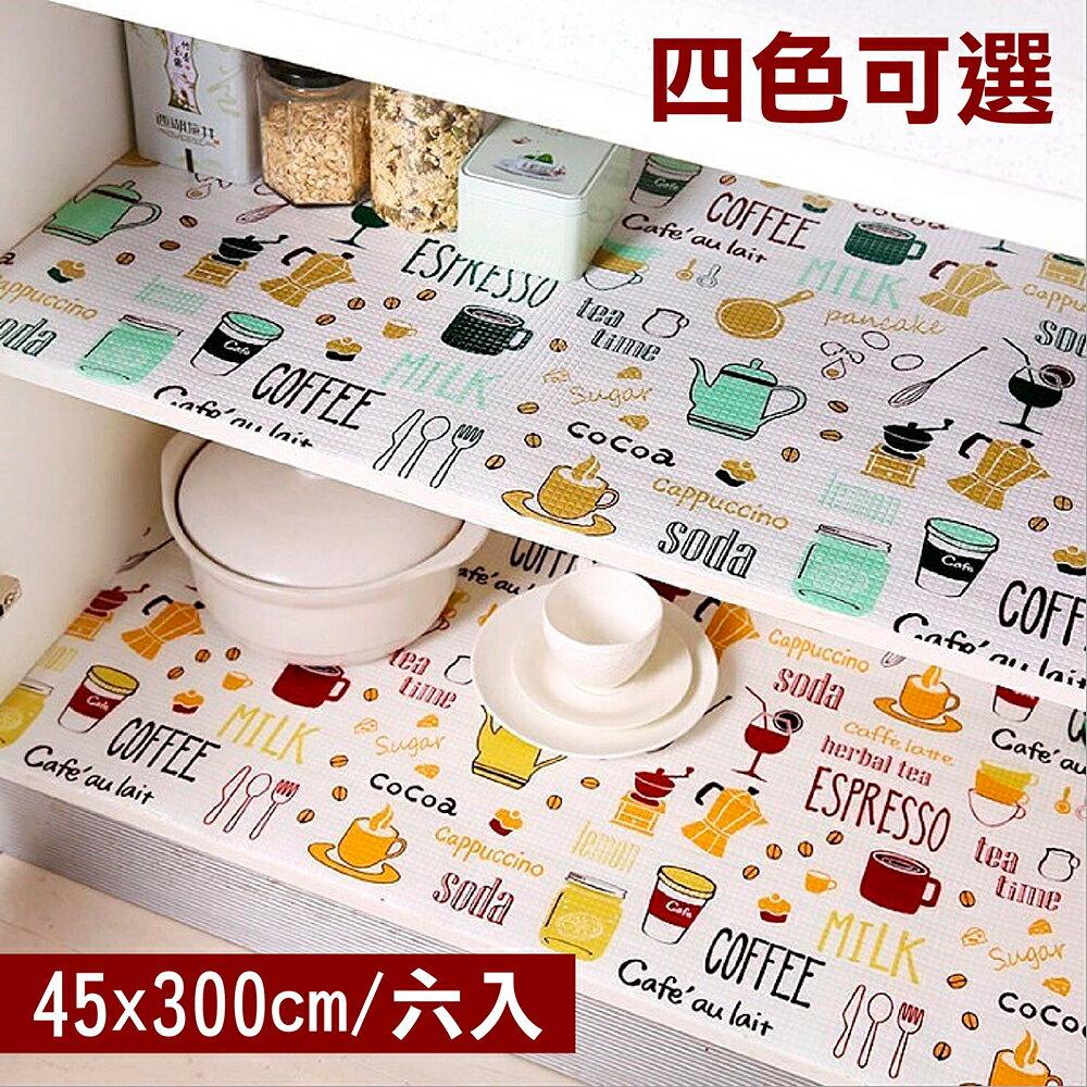 【媽媽咪呀】日本熱銷防潮抽屜櫥櫃墊-格紋款(45x300cm 六入)