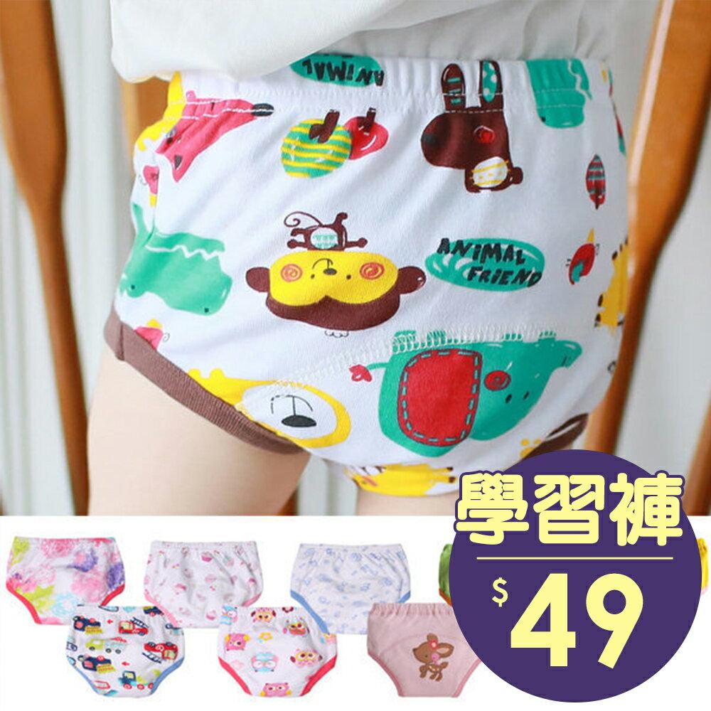 三層學習褲 一般型戒尿布褲 尿布褲 學習褲 練習褲 Augelute Baby X3026 1