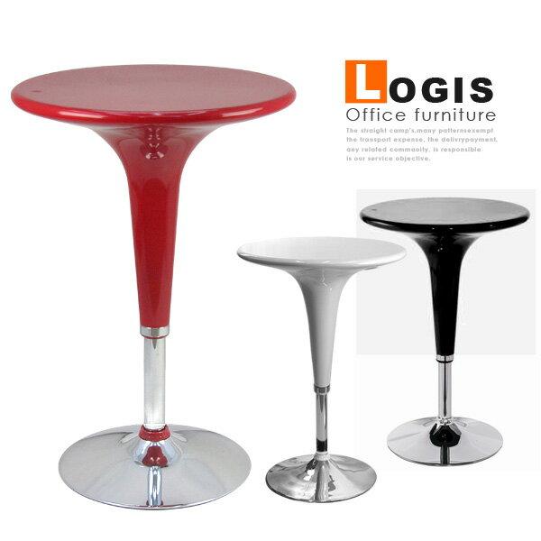 *邏爵*~LOG-170瑪蘇娜吧台桌高腳桌升降桌圓桌酒吧餐廳接待所設計師~單入(三色)