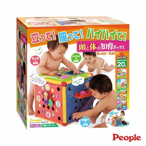 【淘氣寶寶】日本 people 動動腦力體力玩具箱【親子討論區熱烈反應推薦】