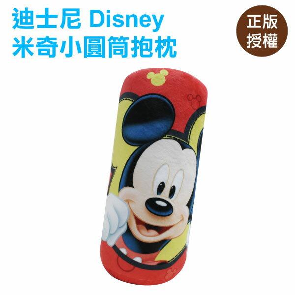 迪士尼正版 米奇小圓筒抱枕/米老鼠/卡通抱枕/護腰/靠枕/沙發枕/居家用品/辦公室小物35cm*16cm