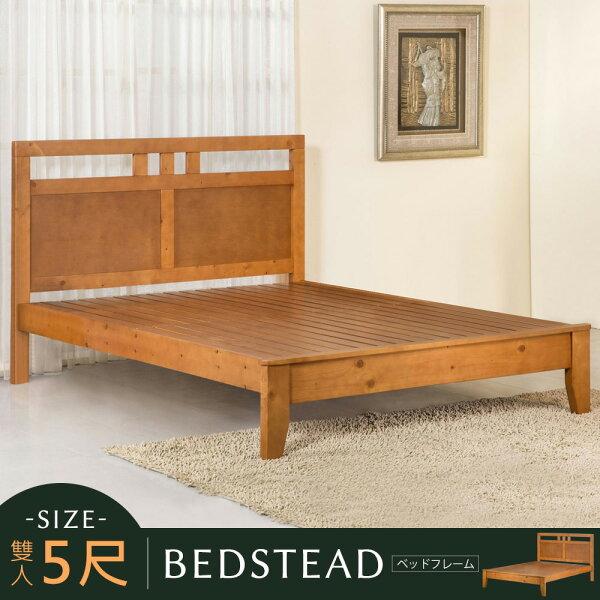 床架雙人床挑高床專人配送【Yostyle】石垣床架組-雙人5尺