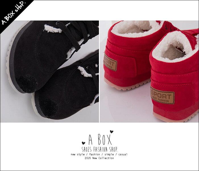 格子舖*【KS8812】寒冬穿搭必備 鋪毛柔軟保暖內裡 繫帶休閒質感麂皮短筒雪靴 雪地靴 2色 1