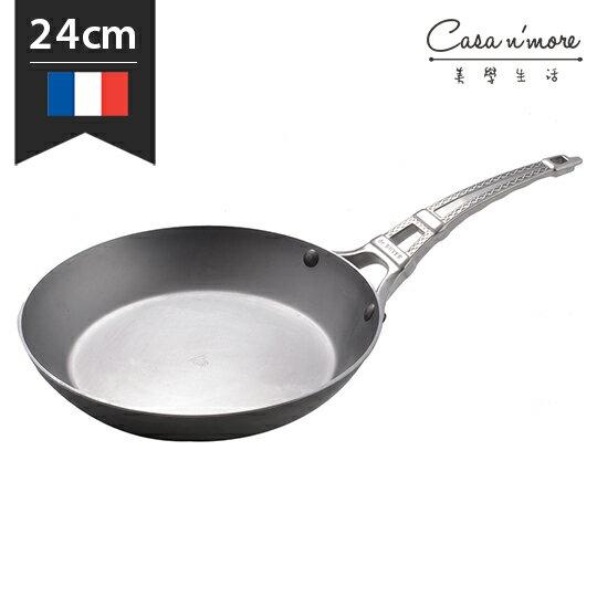 De Buyer 鐵鍋 巴黎鐵塔平底鍋 蜂蠟天然礦系列 24cm