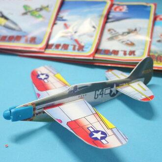 DIY保麗龍飛機童玩 新型滑翔飛機(紙袋裝.中)/一袋12支入{定10}~錸