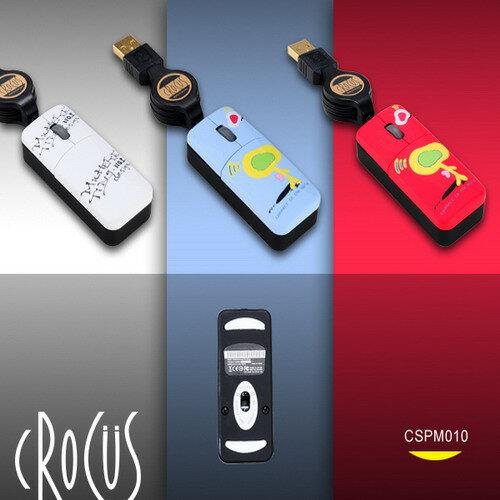 CROCUS 周邊精品 3D遊戲專用滑 PICO Mouse,更迷你更便攜