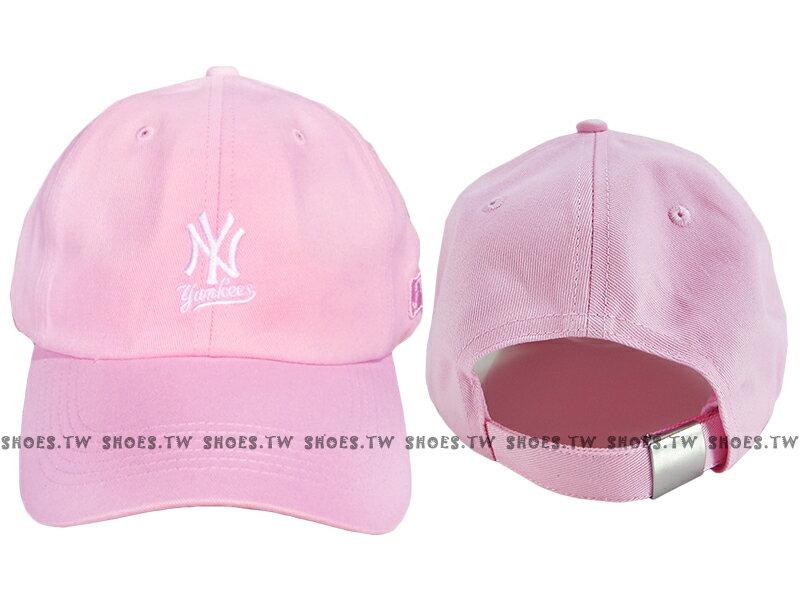 Shoestw【5762004-120】MLB 美國大聯盟 調整帽 老帽 洋基隊 小LOGO 粉紅色 男女都可戴