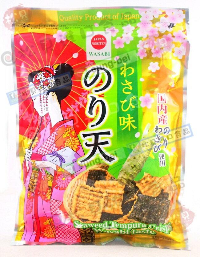 海苔天婦羅餅(芥末)150g【4978376390031】